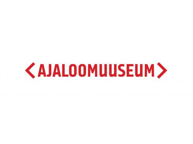 Eesti Ajaloomuuseum Suurgildi hoone
